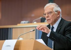 Боррель выразил соболезнования близким убитого британского парламентария