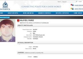 Azerbaijan declares one more person wanted via Interpol