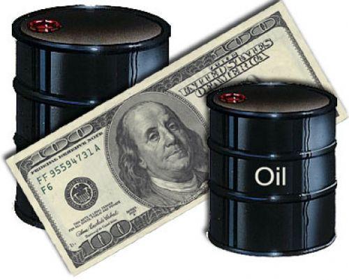 Rusiyanın neft gəlirləri 31,5% azalıb