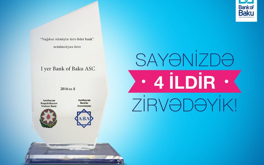 """""""Bank of Baku"""" nağdsız ödənişlər üzrə yenidən lider seçilib"""