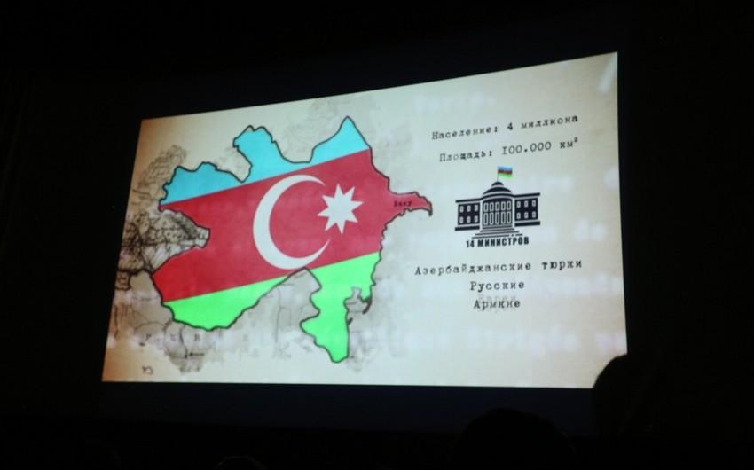 Əbədi ezamiyyət filmi Tacikistanda nümayiş etdirilib