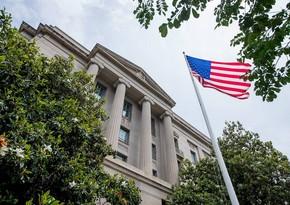 Минюст США предупредил о недопустимости незаконных акций в день инаугурации