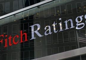 Fitch ухудшило прогноз роста мирового ВВП на 2021 год