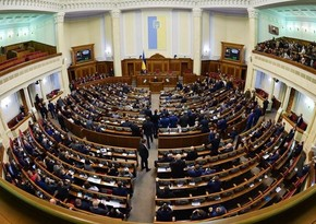Ukrayna Ali Radası ermənilərin saxta gözyaşlarına inanmır - ŞƏRH
