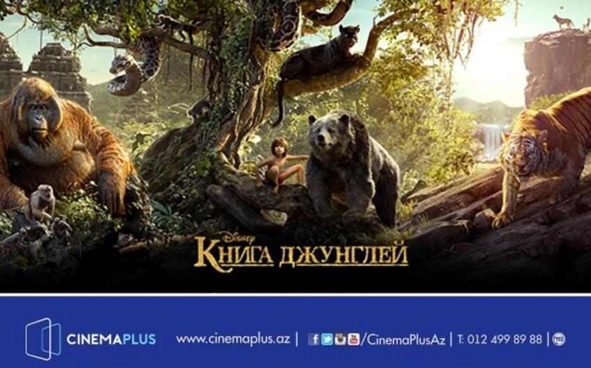 CinemaPlus приступил к показу сказочного приключенческого фильма Книга Джунглей - ВИДЕО