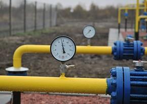 Citigroup раскрыла роковой сценарий роста цен на газ