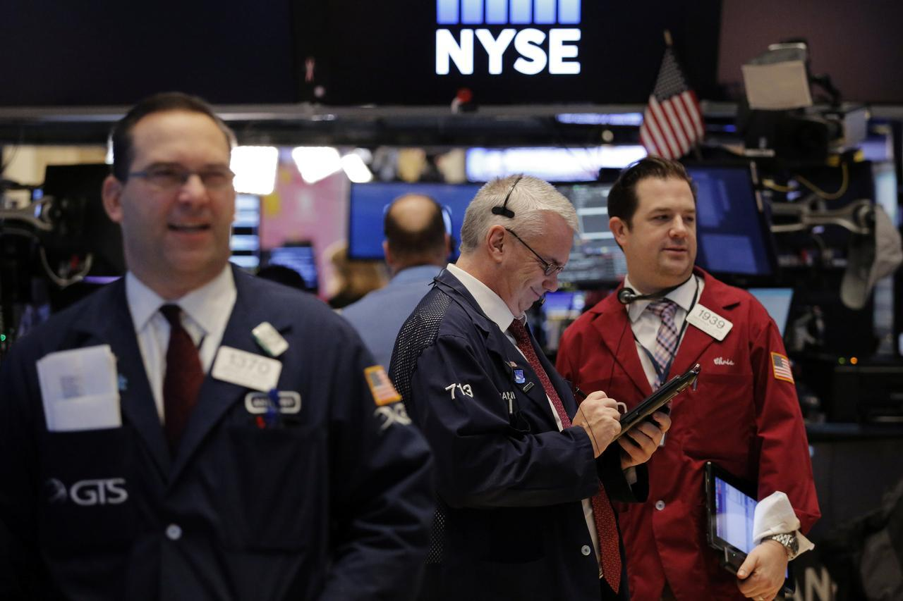 Индексы на бирже в Нью-Йорке понизились