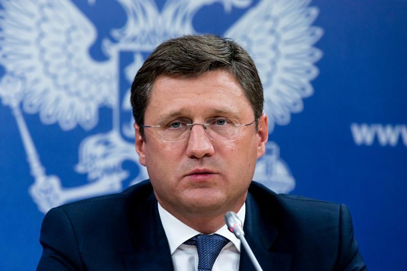 Rusiyanın energetika naziri OPEC+i neft bazarında balansı qorumağa çağırıb