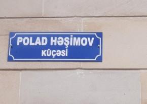 Sumqayıtda mərkəzi küçəyə Polad Həşimovun adı verildi