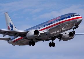 В США авиакомпании ужесточают правила в канун дня инаугурации