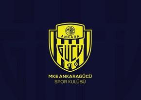 Türkiyə klubuna transfer qadağası qoyuldu