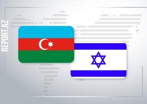 İsrail Azərbaycan xalqını təbrik etdi