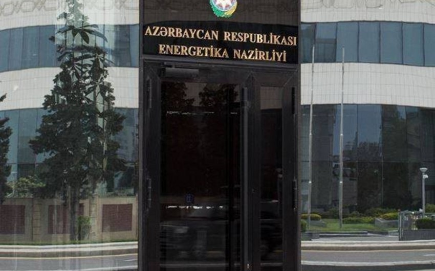 Ötən il Energetika Nazirliyi tərəfindən 242 icazə verilib