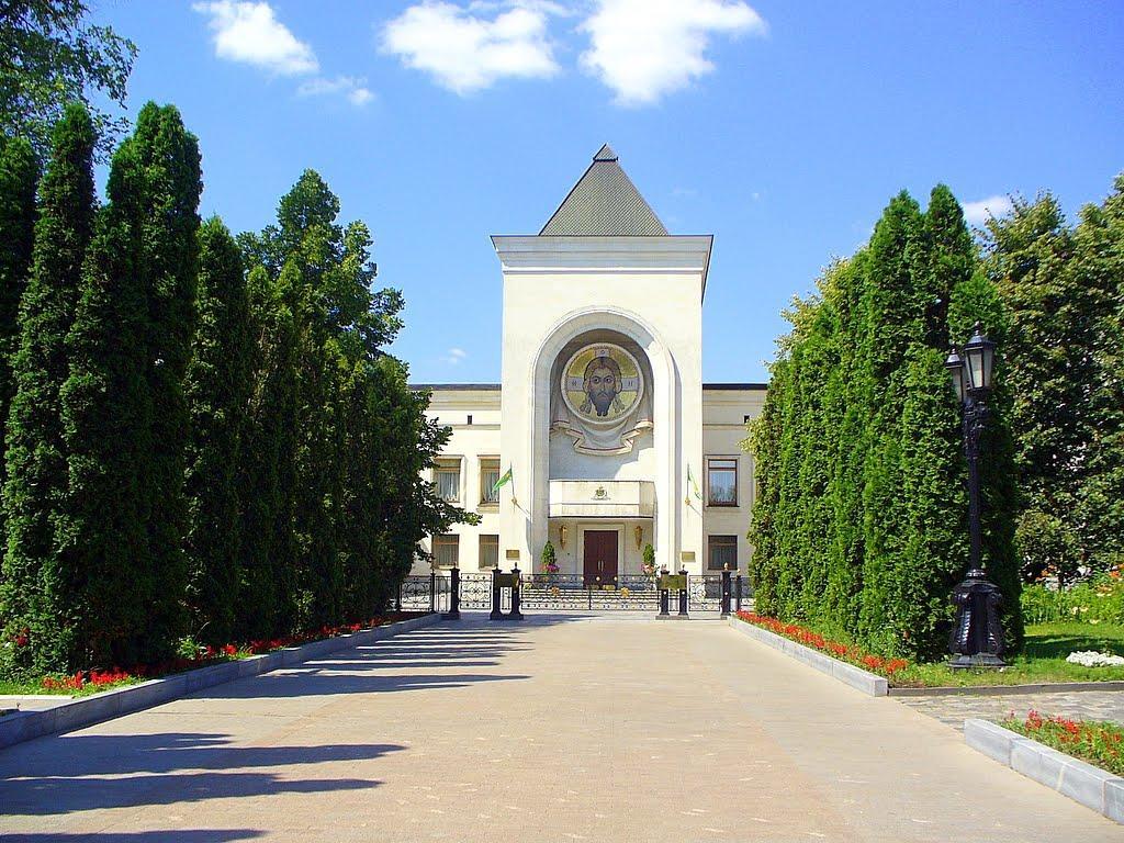 Meeting of spiritual leaders of Azerbaijan, Armenia and Russia kicks off in Moscow
