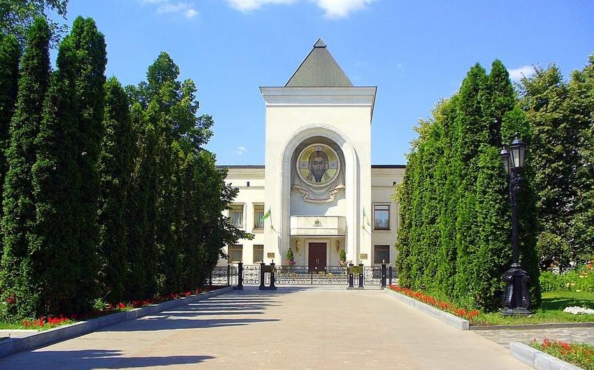 В Москве началась встреча духовных лидеров Азербайджана, Армении и России