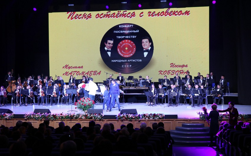 В Астане состоялся концерт памяти Муслима Магомаева и Иосифа Кобзона