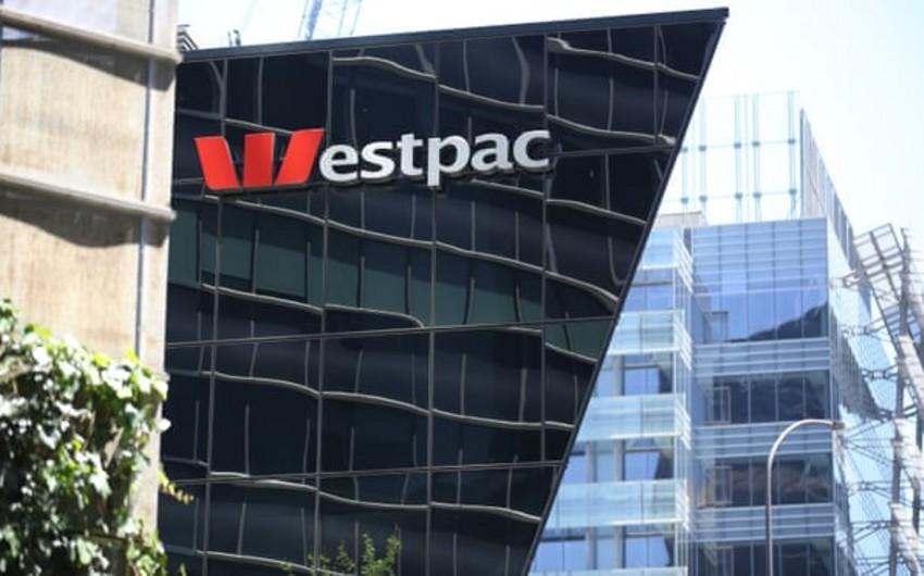 Крупнейший банк за отмывание денег выплатит около 1 млрд $ штрафа