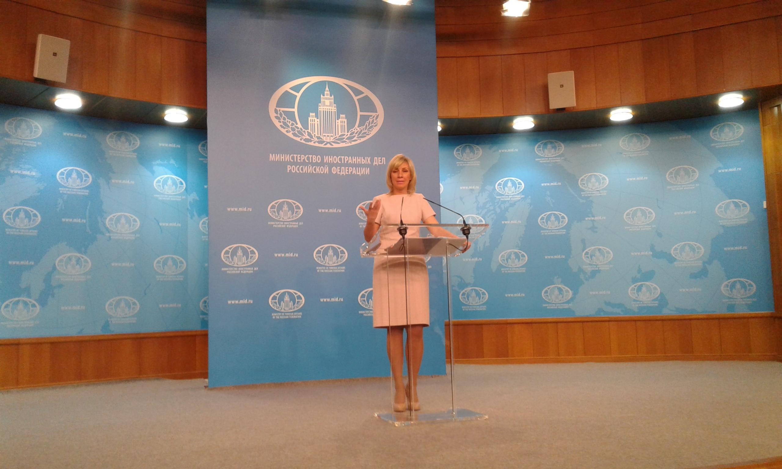 Мария Захарова: Негативная настроенность ряда политических сил к Азербайджану была очевидна еще до выборов