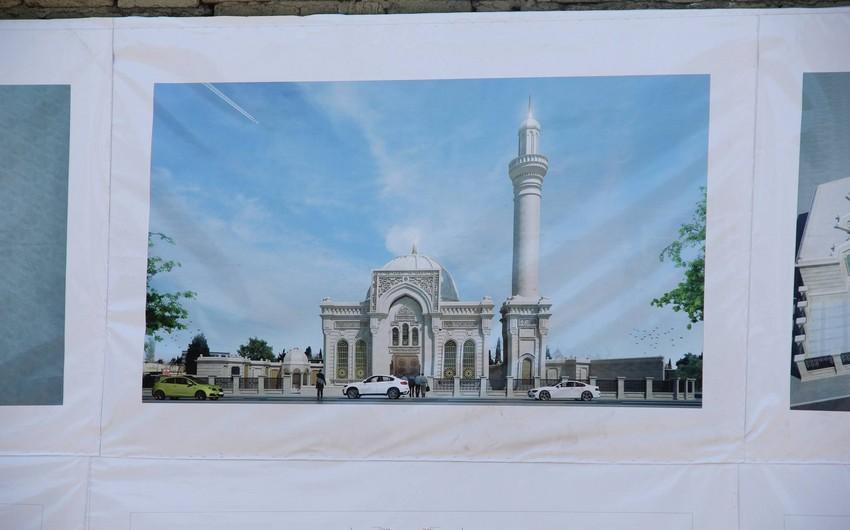 Президент Азербайджана поручил ускорить строительство нового здания мечети Гаджи Джавад