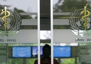 США уведомили ООН о выходе из ВОЗ