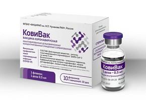 Россия зарегистрировала третью вакцину от коронавируса