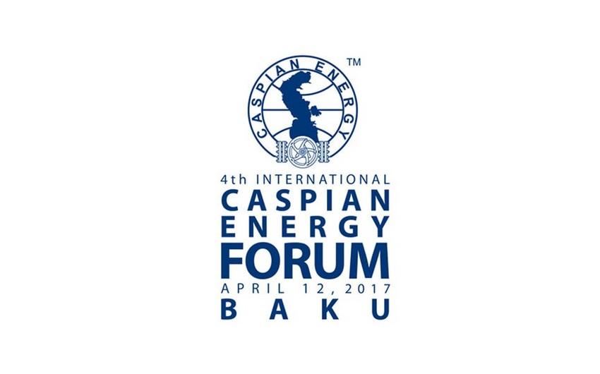 Главы государств и правительств отправили видеообращение к участникам Caspian Energy Forum - 2017