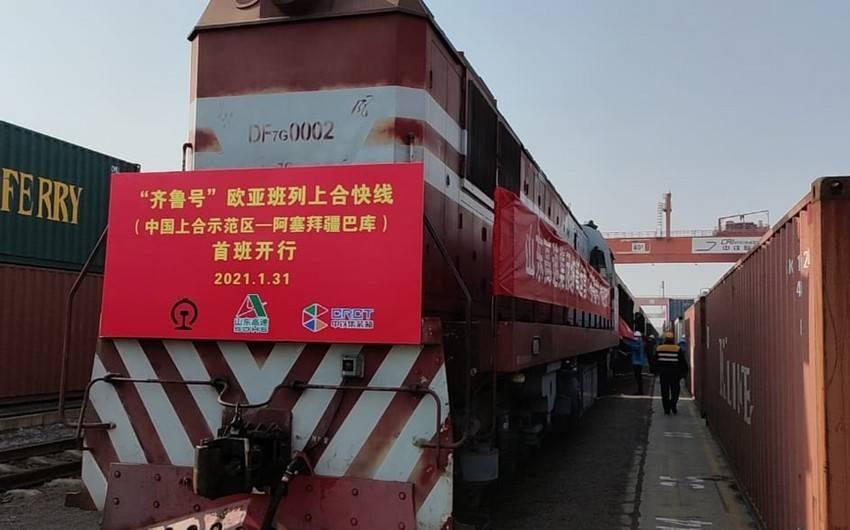 Второй в 2021 году контейнерный блок-поезд Китай-Азербайджан прибыл в Баку