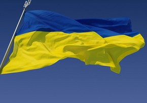 Посольство Украины в Азербайджане сняло видео по случаю Дня Соборности этой страны