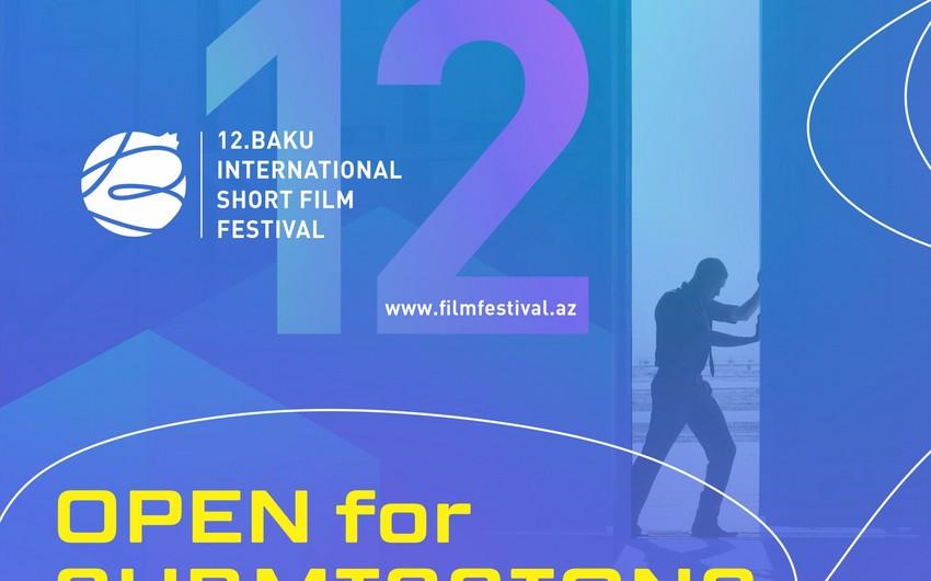 В Баку состоится Международный фестиваль короткометражных фильмов