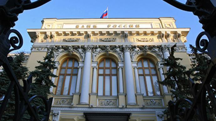 Rusiya bankları səhmdarlar hesabına sağlamlaşdırılacaq