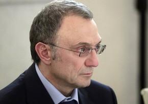 Семья Сулеймана Керимова возглавила российский список Forbes