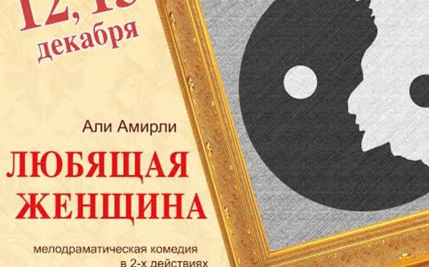 Azərbaycan rejissoru Rusiyada tamaşa hazırlayır