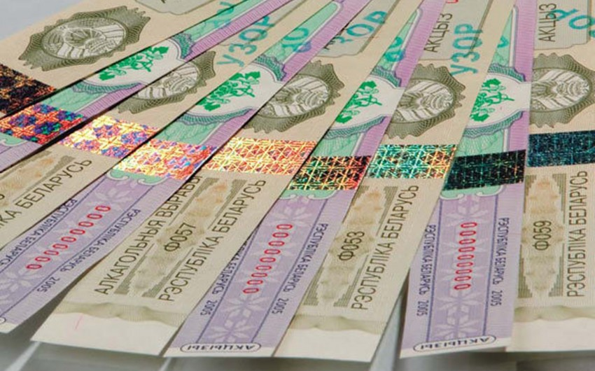 Azerbaijan to change tax rates on some excise goods in 2020