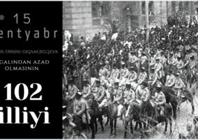 Bakının erməni-bolşevik işğalından azad olunmasından 102 il ötür