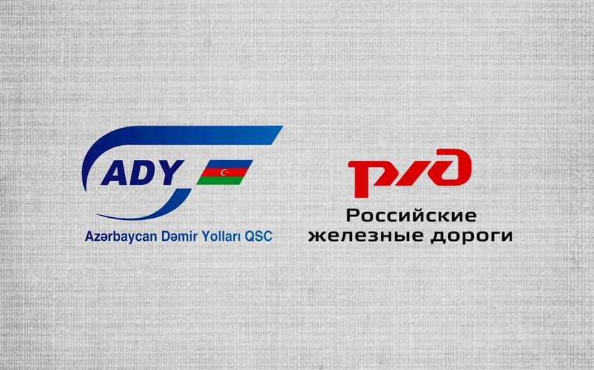 Азербайджан пришел к соглашению по тарифам со странами международного транспортного коридора Север-Юг