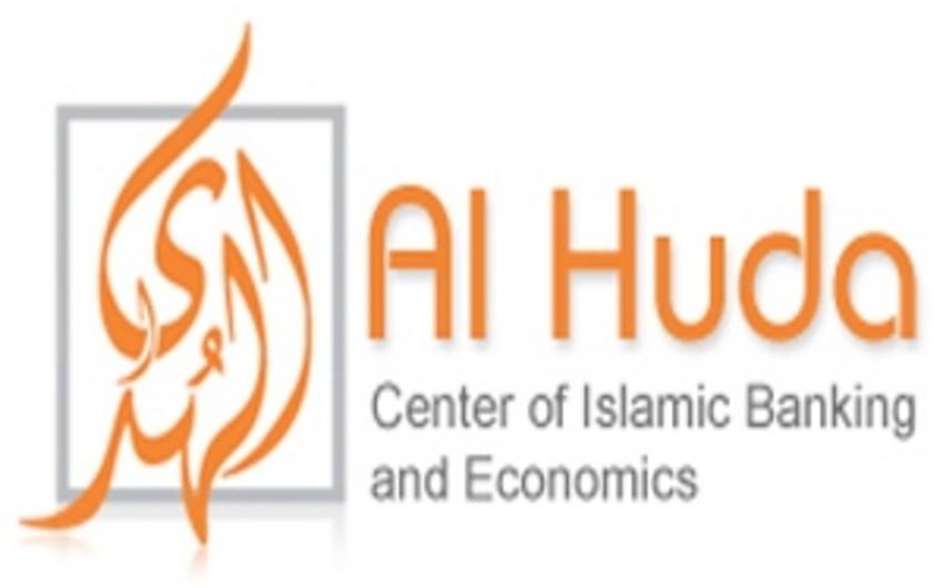 Bakıda İslam maliyyələşməsi üzrə seminar keçiriləcək