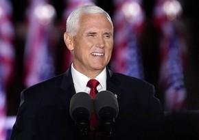 Пенс дал официальное согласие баллотироваться в вице-президенты США