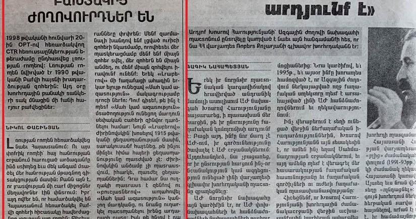 Пашинян: 20 января минутой молчания и я почтил память бакинских жертв 1990 года