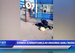 В Симферополе азербайджанец убил своего соотечественника - ВИДЕО