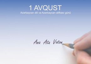 Bu gün Azərbaycan əlifbası və dili günüdür