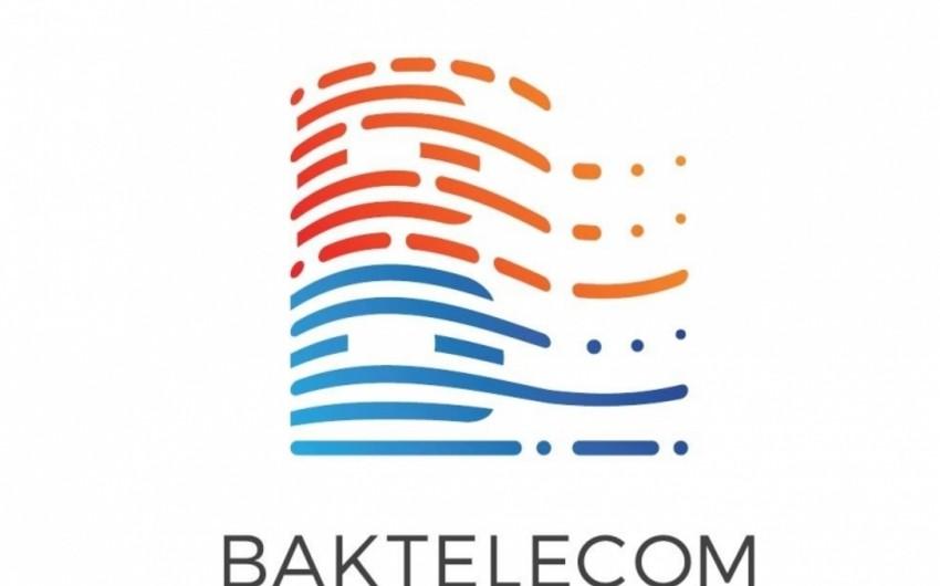 Бакинская телефонная сеть потратит более 200 тыс. манатов на аудит финотчетов
