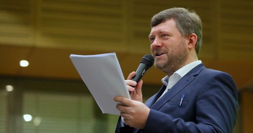 Ukrayna Ali Radasının yeni I vitse-spikeri seçilib