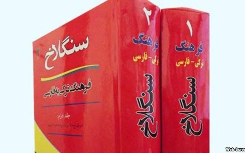 Tehranda Beynəlxalq kitab sərgisi davam edir