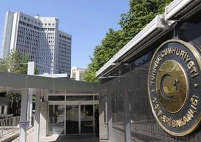 МИД Турции распространил заявление по поводу обстрела Барды
