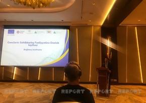 В Баку подвели итоги проекта по поддержке молодежного предпринимательства