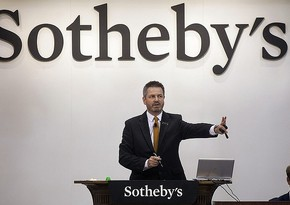 Sotheby's introduces cryptocurrency sales with famous Banksy work