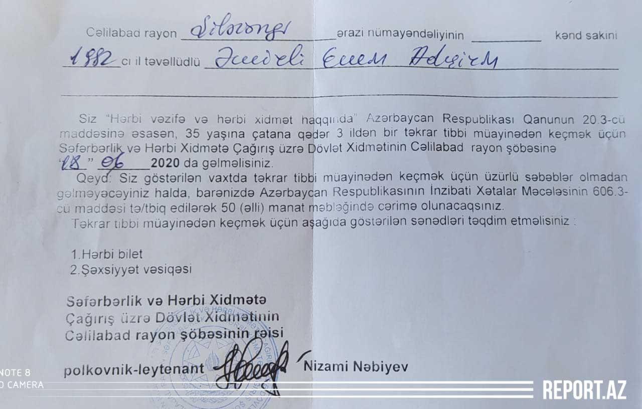 Azərbaycanda hərbi xidmət keçən gənc yenidən əsgərliyə çağırıldı