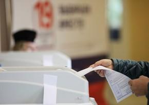 ЦИК России: В Госдуму по итогам выборов проходят пять партий