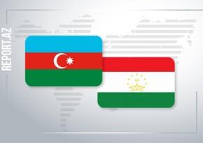 Азербайджан и Таджикистан обсудили углубление инвестиционного сотрудничества