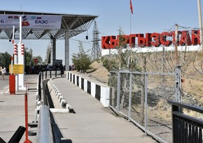 Kyrgyzstan and Tajikistan launch negotiations on border demarcation and delimitation